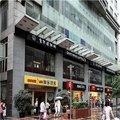 如家快捷酒店(重庆解放碑步行街店)外观图