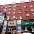 吉林陽光100快捷酒店(江南店)