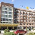 鄂尔多斯蓝萨大酒店