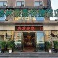 格林豪泰(北京欢乐谷快捷酒店)(原北京欢乐谷店)外观图