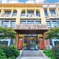 杭州家由客假日酒店