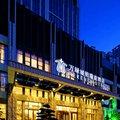 安顺万绿城铂瑞兹酒店酒店预订