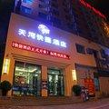 瀋陽天河快捷酒店(中街故宮店)