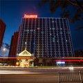 维也纳国际酒店(驻马店华源学府店)外观图