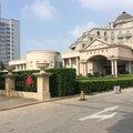 平湖聖雷克大酒店