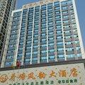 恵州荷塘風韻大酒店