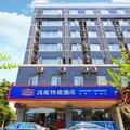 汉庭酒店(杭州朝晖一店)外观图