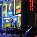 深圳翡翠假日酒店外观图