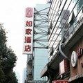 如家快捷酒店(上海陆家嘴东方明珠店)外观图