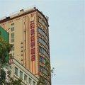 河池印象四季酒店酒店预订
