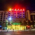 遂宁凤凰大酒店酒店预订