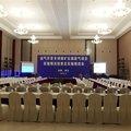 淮北矿业会议中心大酒店外观图