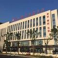淮北矿业会议中心大酒店酒店预订