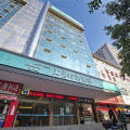 福州文艺时尚旅馆酒店预订