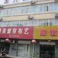 柏乡县龙升园旅馆外观图