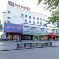 汉庭酒店(苏州观前街西店)