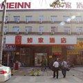 如家快捷酒店(北京丰益桥泥洼地铁站店)