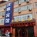 武汉汉庭苑酒店(汉阳国博店)外观图