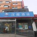 汉庭酒店(北京西三旗桥店)外观图