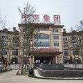 唐山湾金石商务酒店酒店预订