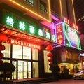 格林豪泰(深圳沙井镇市民广场商务酒店)外观图