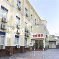 如家快捷酒店(杭州西湖南宋御街定安路地鉄站店)