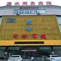 肃宁蓝水商务酒店外观图
