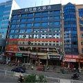 南平泊尔雅酒店外观图