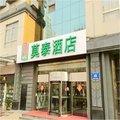 莫泰168(南京火车站钟阜路店)外观图
