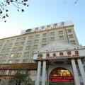 维也纳酒店周口汉阳路店酒店预订