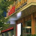 本溪太河楼精品商务宾馆