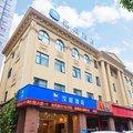 汉庭酒店(杭州萧山站前路店)外观图