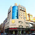 全季酒店(瀋陽領事館店)
