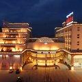 拉萨新鼎大酒店外观图