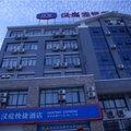 漢庭酒店(南通体育会展中心店)