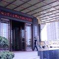 温州瑞安天豪国际大酒店外观图