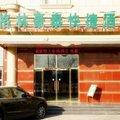 北京久富万龙酒店(原格林顺义新城酒店)