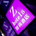 Zhotels智尚酒店上海城隍庙外滩店酒店预订