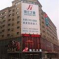 錦江之星(長春紅旗街店)
