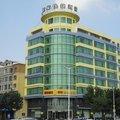如家快捷酒店(瀋陽東站街店)