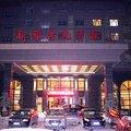 乐清柳市新雅阳光宾馆酒店预订
