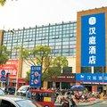 汉庭酒店南通开发区星湖街区店酒店预订