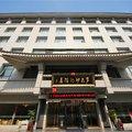 西安夢飛翔龍酒店