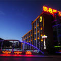 速8酒店(临江鸭绿江畔店)外观图