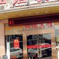 上海和谐宾馆外观图