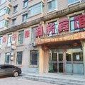 沈阳千豪商务宾馆(一部)外观图