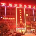 渭南鹏润商务酒店酒店预订