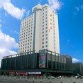 合肥黄山大厦城市酒店外观图
