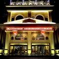 淮南凤台凯斯勒国际酒店酒店预订