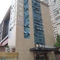 君豪阳光酒店(遂宁明月店)外观图